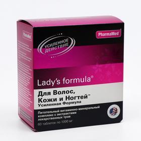 Леди-с формула «Для волос кожи и ногтей. Усиленная формула», 60 таблеток по 1000 мг