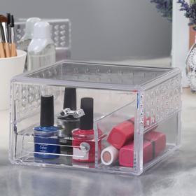 Органайзер для маникюрных/косметических принадлежностей, 2 секции, 17 × 14 × 10 см, цвет прозрачный