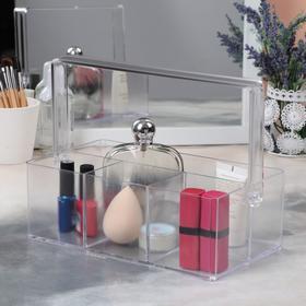 Органайзер для маникюрных/косметических принадлежностей, 4 секции, 13,5 × 25,5 × 8,3 см, цвет прозрачный