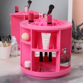 Вращающийся органайзер для хранения косметических принадлежностей, d 26 × 27,5 см, 3 уровня, цвет розовый