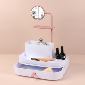 Органайзер для хранения косметических принадлежностей с зеркалом, 19,5 × 28 × 14,5 см, цвет белый