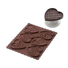 Набор для приготовления печенья Cookie love slim