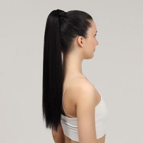 Хвост накладной, прямой волос, на резинке, 60 см, 100 гр, цвет чёрный
