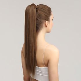 Хвост накладной, прямой волос, на резинке, 60 см, 100 гр, цвет русый