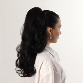 Хвост накладной, волнистый волос, на крабе, 40 см, 150 гр, цвет чёрный