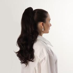 Хвост накладной, волнистый волос, на крабе, 40 см, 150 гр, цвет каштановый