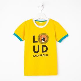 Футболка для мальчика, цвет жёлтый, рост 110 см