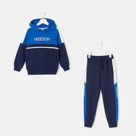 Set for a boy, color blue, height 110 cm