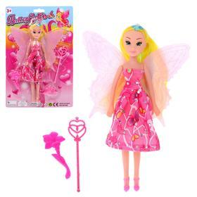 Кукла сказочная «Фея» в платье, с аксессуарами, МИКС