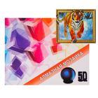Алмазная мозаика с подрамником, полное заполнение «Тигр» 40×50 см - фото 7451875