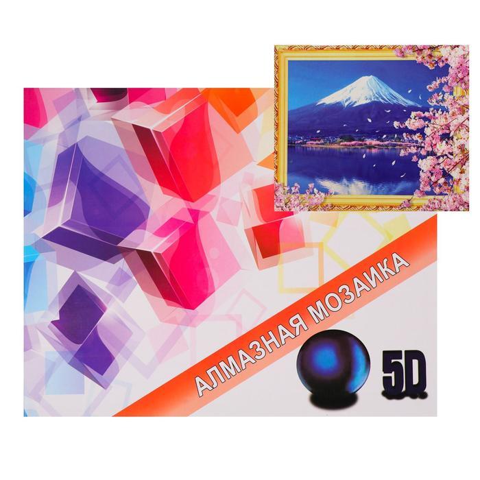 Алмазная мозаика с подрамником, полное заполнение «Вулкан» 40×50 см - фото 7451883