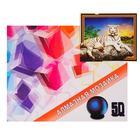 Алмазная мозаика с подрамником, полное заполнение «Белый тигр» 40×50 см - фото 819130