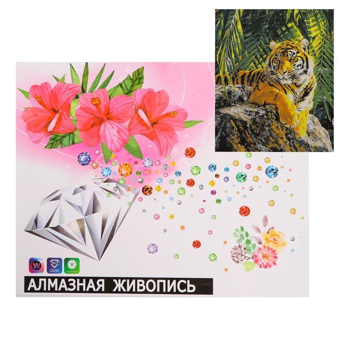 Алмазная мозаика с подрамником, полное заполнение «На отдыхе» 40×50 см - фото 7451892