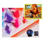 Алмазная мозаика с подрамником, полное заполнение «Львы» 40×50 см - фото 7451894