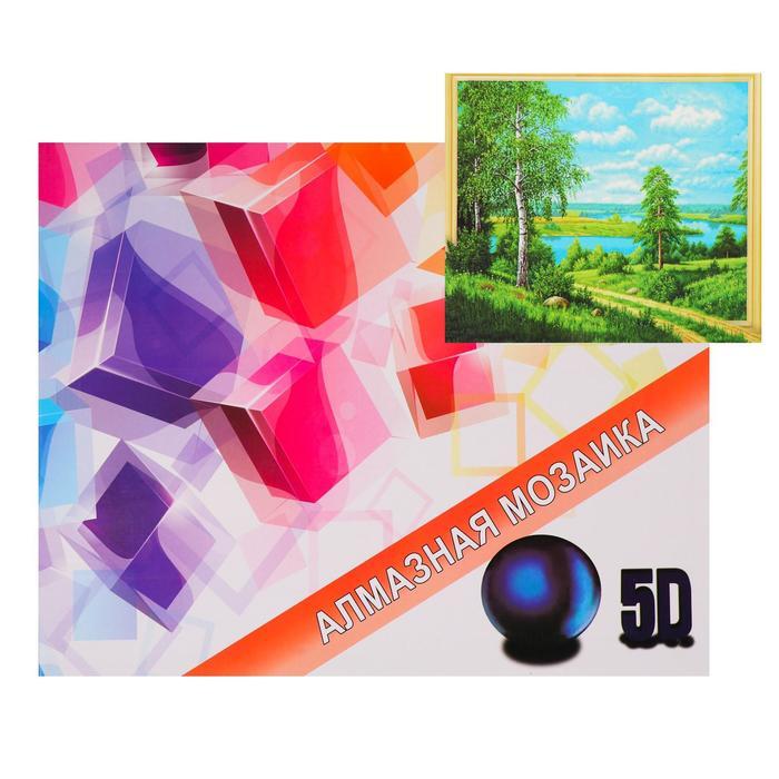 Алмазная мозаика с подрамником, полное заполнение «Лето» 40×50 см - фото 8274201