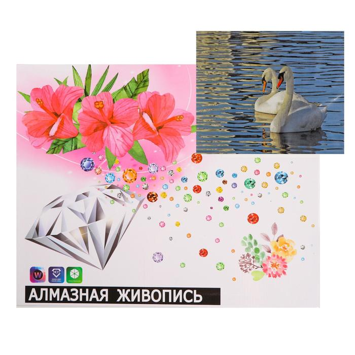 Алмазная мозаика с подрамником, полное заполнение «Парочка» 40×50 см - фото 7451902
