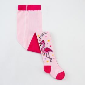 Колготки детские, цвет светло-розовый, рост 98-104 см