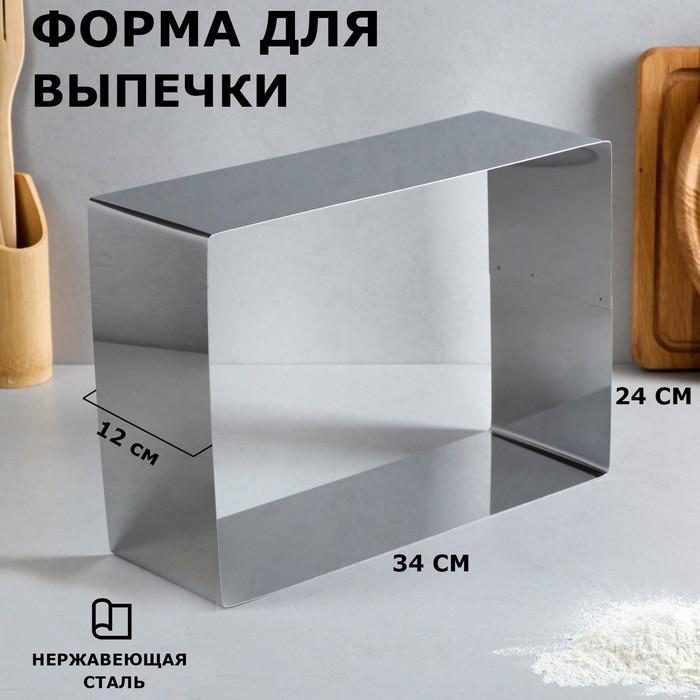 """Форма для выпечки и выкладки """"Прямоугольная"""", H-12 см, 24 х 34 см - фото 730323"""