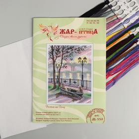Набор для вышивания «Ростов-на-Дону» 22×17 см