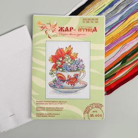 Набор для вышивания «Настойка осени» 18×14 см
