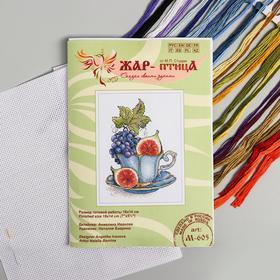 Набор для вышивания «Южный аромат» 14×18 см