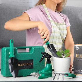 """Набор инструментов для садовода """"Harmony"""",  5 предметов"""