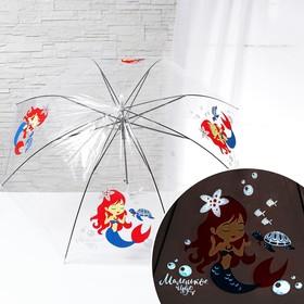 Зонт детский «Маленькое чудо» п/а прозрачный светоотражающий d=90 см