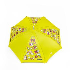 Зонт детский полуавтоматический «Живи ярко» d=70см