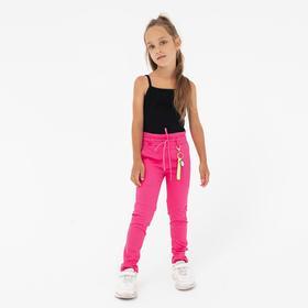 Брюки для девочки, цвет фуксия, рост 116 см