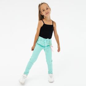 Брюки для девочки, цвет бирюзовый, рост 122 см