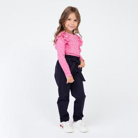 Школьные брюки для девочки, цвет синий, рост 122 см