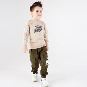 Брюки-джоггеры для мальчика, цвет хаки, рост 104 см