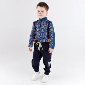 Брюки-джоггеры для мальчика, цвет синий, рост 104 см