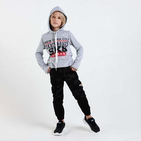 Брюки-джоггеры для мальчика, цвет серый, рост 122 см