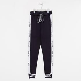 Спортивные брюки для девочки, цвет тёмно-синий, рост 164 см