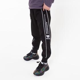 Спортивные брюки детские, цвет чёрный, рост 122 см