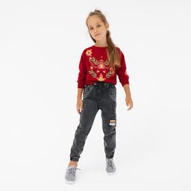 Джинсы-джоггеры для девочки, цвет серый, рост 104 см