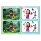 """Книга """"Найди отличия 1 уровень"""", Маша и Медведь, 12 стр. - фото 106799109"""