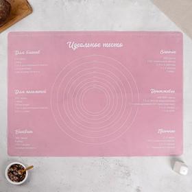 {{photo.Alt || photo.Description || 'Силиконовый коврик для выпечки «Время выпечки», 70 х 50 см'}}