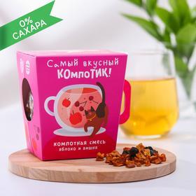 Смесь сухофруктов «Самый вкусный», вкус: яблоко, вишня,120 г. БЕЗ САХАРА И КОНСЕРВАНТОВ