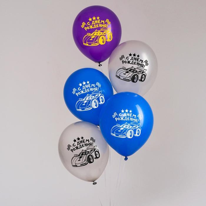 """Шар латексный 12"""" «С днём рождения», тачка, 50 шт. ХРОМ - фото 7453623"""