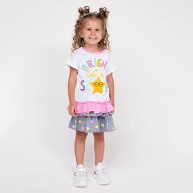 Комплект для девочки, цвет белый/серый/розовый, рост 98-104 см (34)
