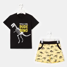 Комплект для мальчика, цвет чёрный/жёлтый, рост 116-122 см (40)