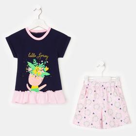 Комплект для девочки, цвет розовый/тёмно-синий, рост 98-104 см (34)