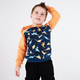 Толстовка для мальчика, цвет индиго/оранжевый, рост 98-104 см (34)