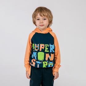 Толстовка для мальчика, цвет оранжевый, рост 98-104 см (34)