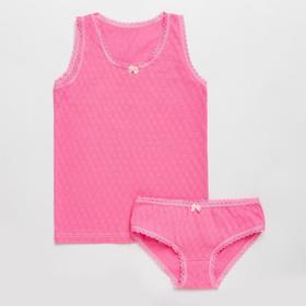 Комплект (майка, трусы) для девочки, цвет розовый, рост 110-116 см (38)