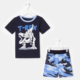 Комплект для мальчика, цвет тёмно-синий, рост 98-104 см (34)