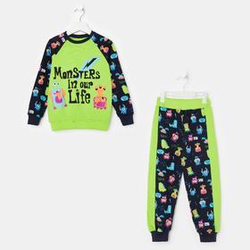 Комплект для мальчика, цвет зелёный/тёмно-синий, рост 98-104 см (34)
