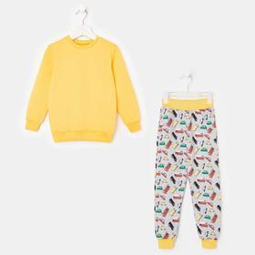 Комплект для мальчика, цвет жёлтый/серый, рост 98-104 см (34)